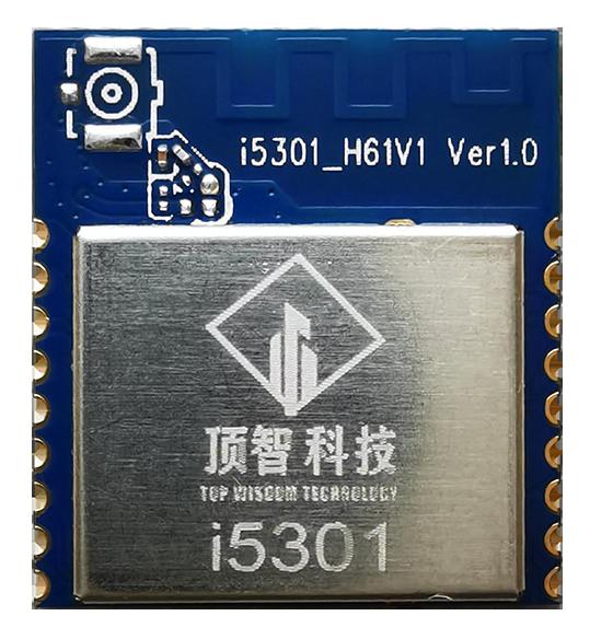 i5301_H61V1